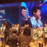 Andrew Lim - cittadinanza onoraria città seul